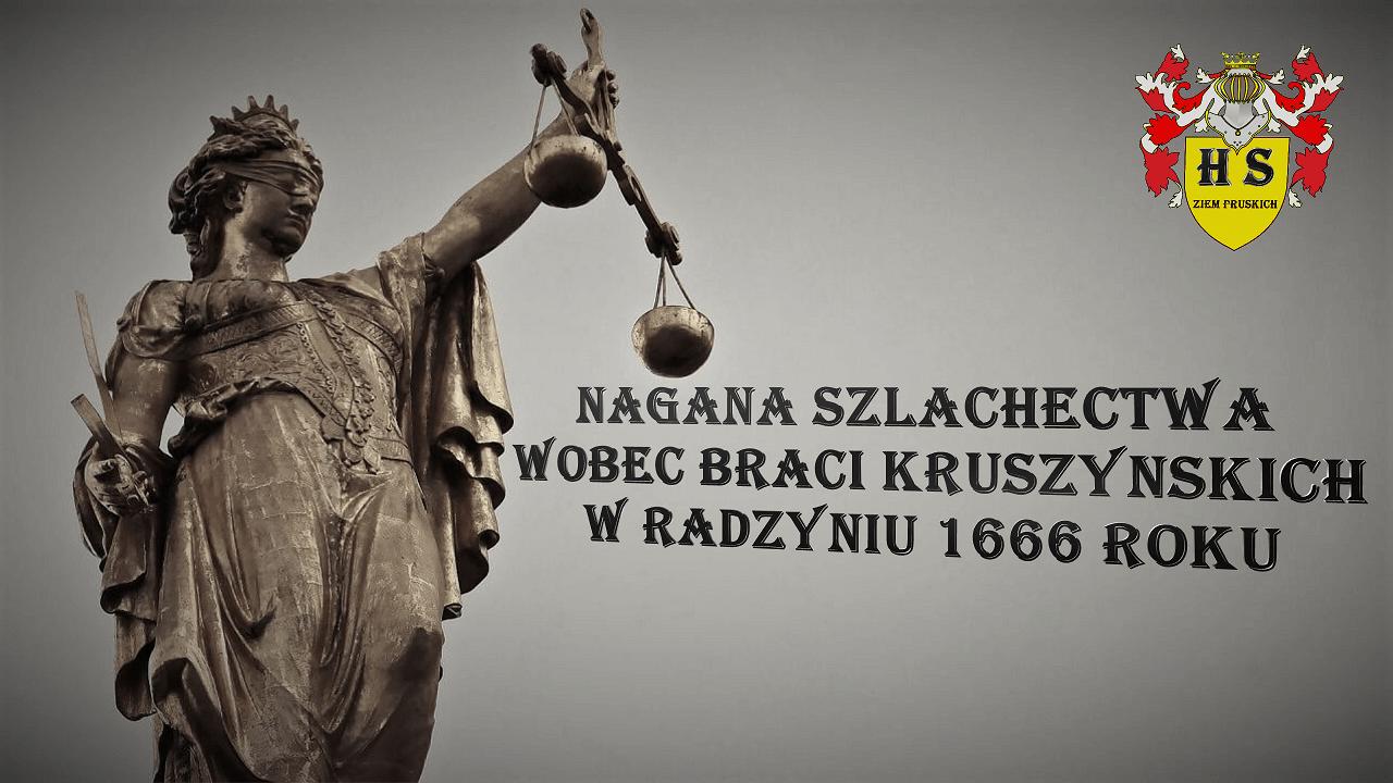 Nagana Szlachectwa wobec braci Kruszyńskich 1666 roku