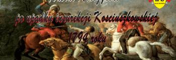 Kruszyński po upadku insurekcji Kościuszkowskiej 1794 roku