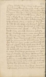 Ugoda w sprawie Inwentarza ze wsi Cygusy 1739 rok