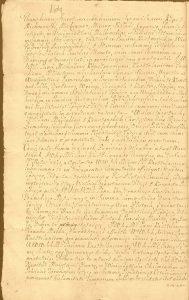 Rozporządzenie majątku Kruszyńskiej wobec dzieci 1739 roku
