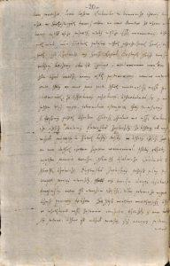 Podział rodzinny majątku Konopackich w 1583 roku